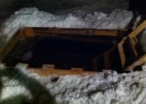 Баня на воде Water House Самара, Полтавская, 8Б